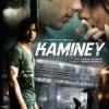 Episode 1 Bollywood – Kaminey!