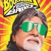 Ep 29 Bbuddah Hoga Terra Baap (Or why Amitabh Bachchan is Awesome)