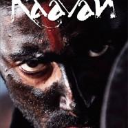 Teaser trailer Raavan starring Abhishek Bachan and Aishwarya Rai