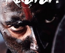 Teaser trailer Raavan starring Abhishek Bachan and Aishwarya Rai
