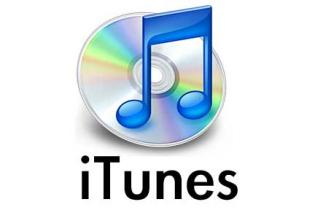 itunes-logo1