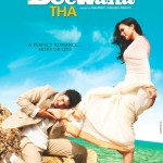 Competition! Win 2 copies of A.R. RAHMAN'S MUSICAL, EKK DEEWANA THA