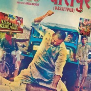 Gangs of WasseyPur Review At LIFF 2012