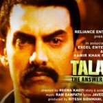 Taalaash Trailer Finally Surfaces