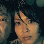 LFF 2012: Dreams for sale / Yume Uru Futari