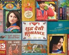 Shuddh Desi Romance Digital Poster