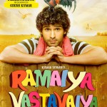 Girish Kumar Talks to Upodcast About Ramaiya Vastavaiya