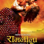 Ram Leela Trailer: Romeo And Juliet through Sanjay Leela Bhansali's Lens