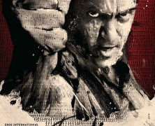 Jai Ho Review Upodcast