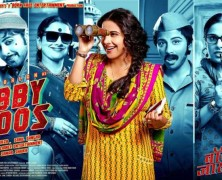 Samar Shaikh Director of Bobby Jasoos' Press Interview