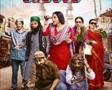 Bobby Jasoos New Song Trailer, Images and Poster