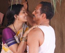 Hemalkasa Review Liff 2014