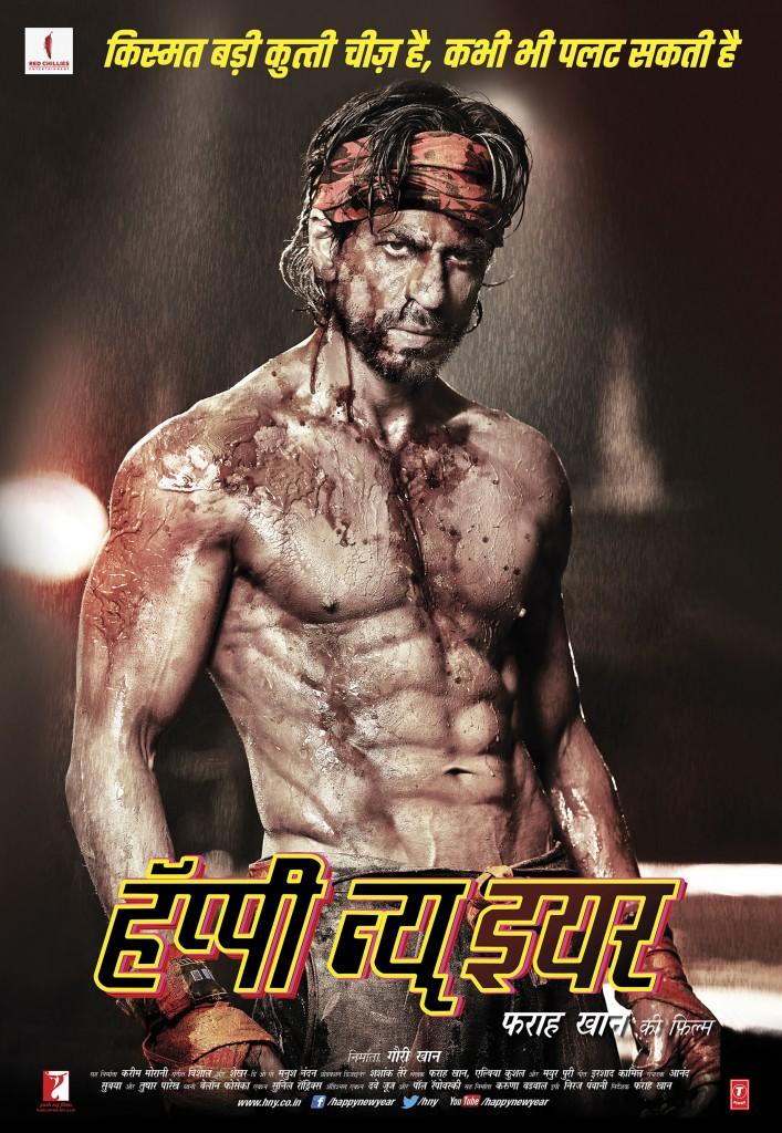 HNY_Poster Hindi