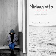 Nirbashito Review LIFF 2015