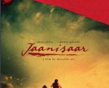 Win Jaanisaar's soundtrack on CD!