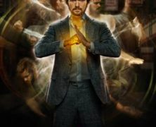 Marvel's Iron Fist Review Upodcast