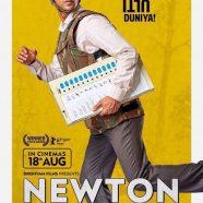 Newton Review LIFF 2017