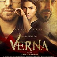 "Ep 233: ""Insomnia is my obsessed lover"" – Mahira Khan Talks Verna"